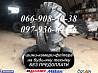 Шина 9.5-24 (с камерой) Armour на китайский трактор мини трактор доставка из г.Днепр