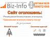 5 пропозицій для просування вашого бізнесу в інтернеті Львов