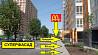 Без %! ТОП-ФАСАД - 49 кв.м. - рядом с Макдональсом по адресу пр.Победы,67 - ЖК Нивки-Парк! Киев