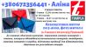 Упаковка почтовых конвертов, ставка 13.84 zl, легкая + беспл.жилье, обсервация, вакансия Луцк