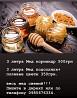 Мед (коріандр+соняшник+польові квіти) 3 литри 350 грн. доставка из г.Мелитополь