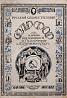 1924 - Русский художественный фарфор - на CD доставка из г.Ровно