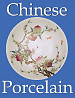 Китайский фарфор - на CD доставка из г.Ровно