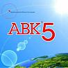 Програма Авк-5 версія 3.5.2 і інші версії, встановлення, ключ Киев