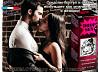 Французский возбудитель с усиленным составом for Man and Woman Sex+2 таблетки доставка из г.Ирпень