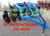 Купить Борона навесная БДФ Дисковая прицепная Бдфп-2.4 м Компенсация -40% предназначена для предпосе доставка из г.Днепр