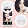 Светодиодное кольцо для селфи, Led selfi Чернигов
