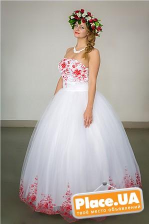 Прокат или аренда свадебных платьев больших размеров Київ - зображення 1 9a1fa11405b04