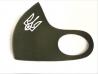Производство многоразовых масок Питта доставка из г.Киев