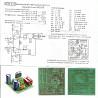 Радиоконструктор Radio-kit Радио-кит k117 стерео УНЧ 2х22w Hi-fi ±10…±32v доставка из г.Одесса