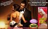 Возбудитель «Fly Violet» подойдут женщинам при отсутствии полового желания+2 таблетки доставка из г.Краматорск