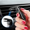 Магнитный Чёрный держатель для телефона в авто на решетку воздуховода доставка из г.Киев