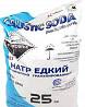 Каустическая сода(гидроксид натрия, едкий натр) гранулированная Киев