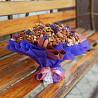 Съедобный букет из орехов в Днепре Днепр