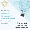 Регистрация предпринимательства и ведение бухгалтерии Харьков