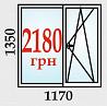 Вікно металопластикове WDS 3 камери, 1350мм на 1170мм, ціна 2180 грн доставка из г.Ивано-Франковск