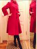 Продаю женское пальто из натуральной шерсти доставка из г.Киев