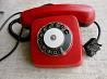 Телефон стационарный дисковый доставка из г.Винница