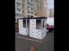 Продам действующую автостоянку Одесса