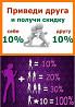 Курсы скидка до 100% по всем профессиям Одесса