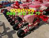 Рекомендуем Топовая Сеялка Упс-8-03м, Упс-8м-03м с межсекционным размещением колес, Днепр (продам) доставка из г.Днепр