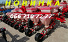 Сеялки Упс-8 Пропашные по самой Выгодной Цене Межсекционное расположение колес доставка из г.Днепр