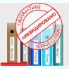 Ликвидация деятельности ФЛП за 1 день. Днепр
