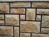 Плитка со сколом из камня песчаника доставка из г.Хрустальный (Красный Луч)