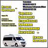 Автобус Луганск - Беловодск - Старобельск - Рубежное - Лисичанск чз РФ. Луганск