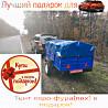 Купить прицеп новый легковой Днепр-2000х1300х350 и другие модели прицепов с доставкой доставка из г.Валки