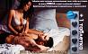 Быстродействующий мужской sex-возбудитель «черная таблетка» для продления полового акта 5+1 доставка из г.Кропивницкий (Кировоград)