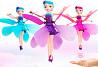 Летающая кукла фея Flying Fairy, игрушки доставка из г.Киев