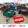 Купить прицеп новый автомобильный 2300х1300х500 и другие модели доставка из г.Арциз