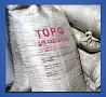 Торф для садоводов рН 5, 7-6, 5 доставка из г.Житомир