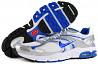 Кроссовки атлетические, большой размер, Nike air max Moto +7 (КР – 481) 48 размер доставка из г.Херсон