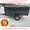 Купить новый прицеп одноосный легковой Днепр-2300х1300х500 на рессоре Волга. Тент в подарок доставка из г.Конотоп