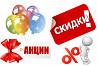 Резюме на заказ Киев