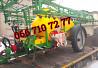 Функциональность ОП 2000 Опрыскиватель прицепной Гидравлика 21м (фото, видео) все реальное 100% това доставка из г.Днепр
