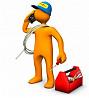 Нужен электрик Кривой Рог, электрик Кривой Рог услуги электрика в Кривом Роге Кривой Рог