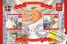Красивые марки Религия 2020 доставка из г.Харьков