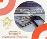 Бухгалтерское сопровождение предпринимателя Харьков