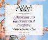 Адвокат по банковским спорам Харьков и область Харьков