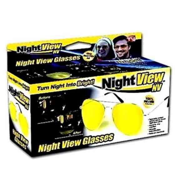 Очки для автомобилистов Night View Glasses, Очки ночного видения доставка з м. Київ