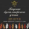 Ведение бухгалтерского учета для ИП и ООО Харьков