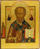 Куплю иконы для коллекции Киев