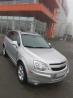 Продам Chevrolet Captiva Внедорожник, 2013 г. Киев