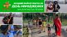 Оригинальный выездной формат детского Дня Рождения от Корпорации квестов Харьков