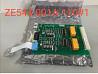 Модуль системы управления Еntronic Fit-100 турбины Rolls Royce доставка из г.Мелитополь