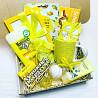 Gift box с крутым наполнением на подарок в желтом цвете доставка из г.Одесса