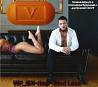 Мужская таблетка «v.pills» моментального действия позволит удовлетворить 2-3 девушки за раз 1 шт доставка из г.Винница